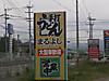 140612maruyoshi3