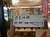 140621fukakura4