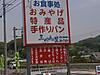 140529mikawachi5