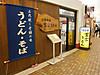 130409toyokichi4