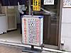 090813suehiro3