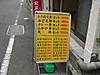 090612tsuruhachi3