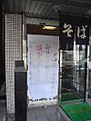 080615mizuho3_2