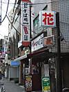 080615mizuho4_2