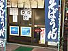 050211umiyoshi3