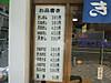 150610suzukiya4