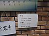 150731kofuku5