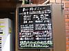 150803fukurokoji5