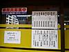 1602041ishikawa3