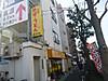 1602041ishikawa5