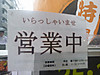 160713tsubomiya5
