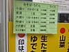 170810ichiyoshi4