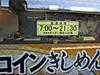 171112sumiyoshi5