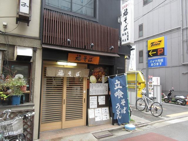 190323fukusoba2_1