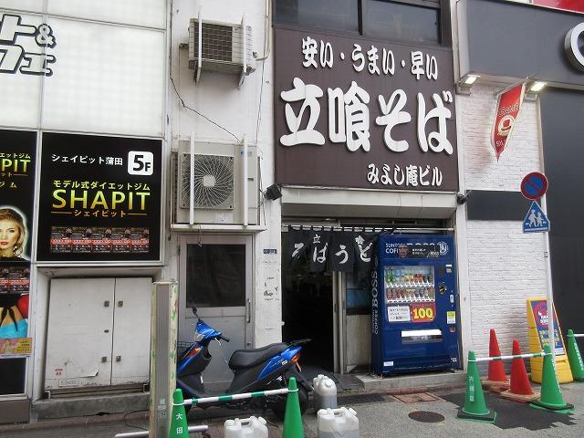 190424miyoshian2