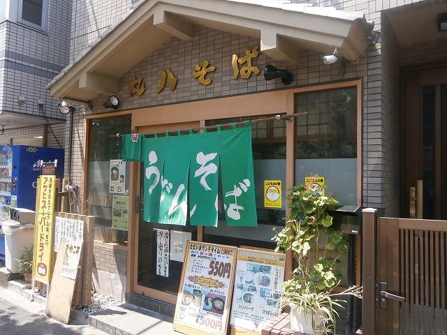 140820maruhachi2