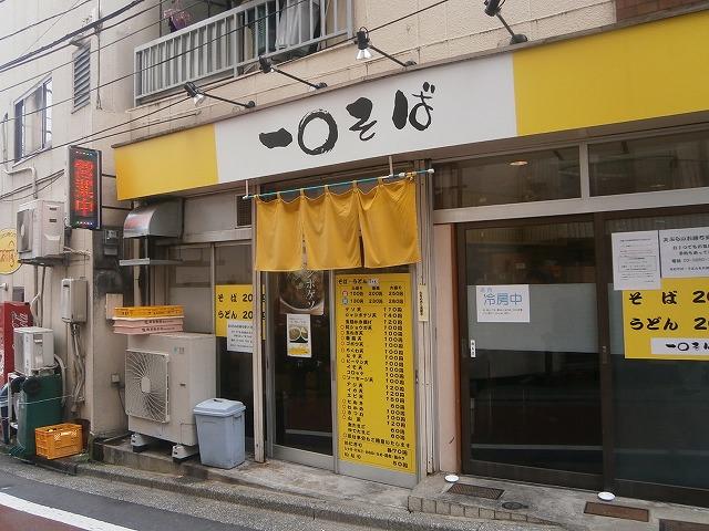 140910ichimaru2
