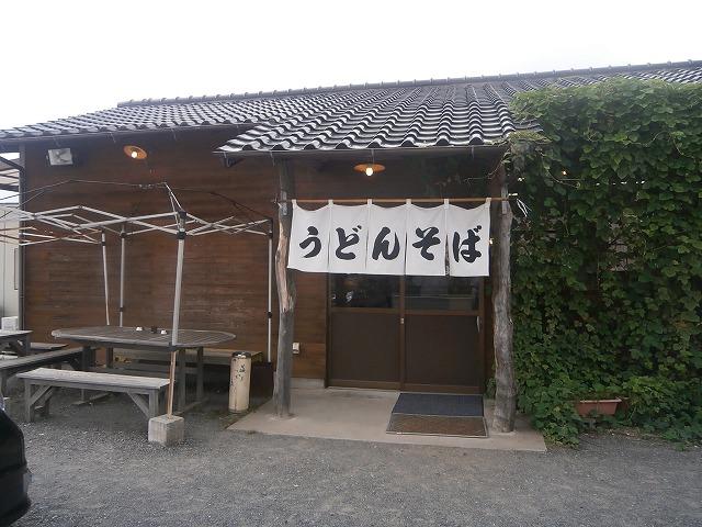140612maruyoshi2_2
