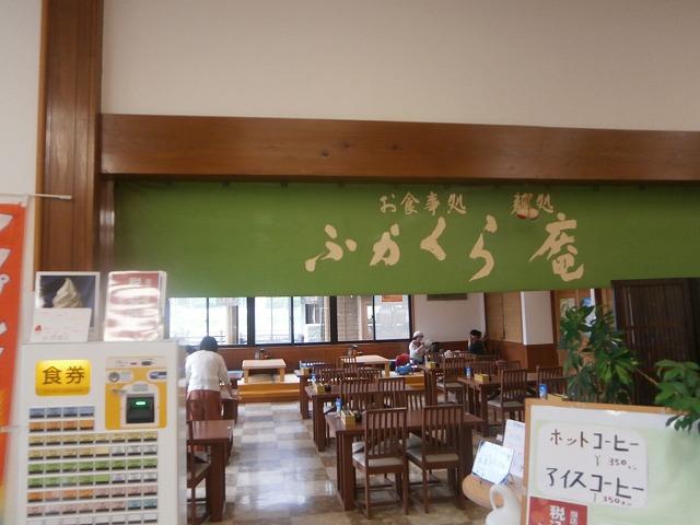 140621fukakura2