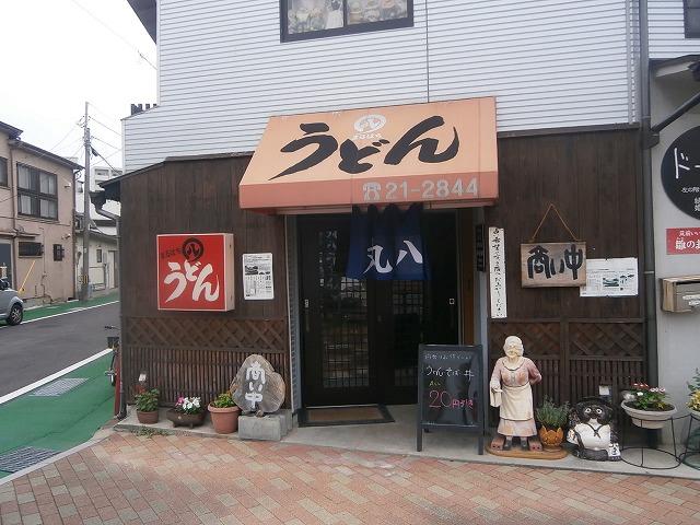 140621maruhachi2
