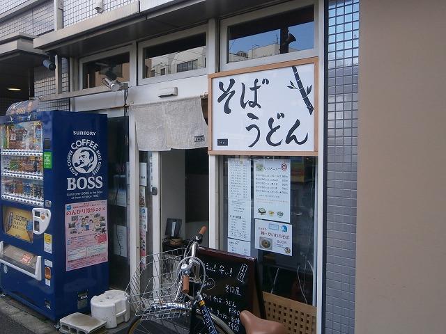 140926ichiro2