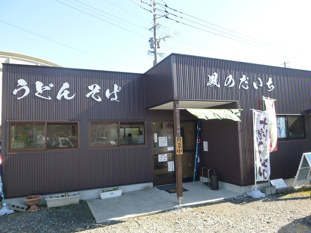 140109kazenodaichi2