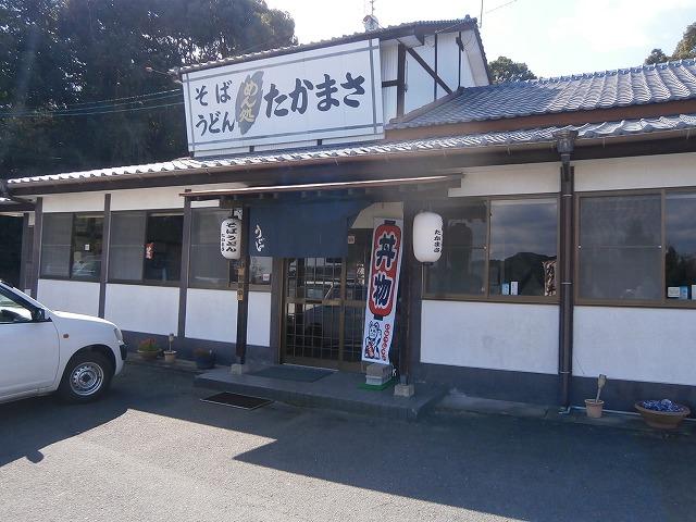 140220takamasa2