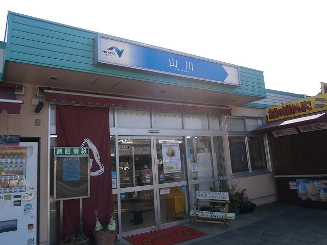 140327yamakawa_pa2