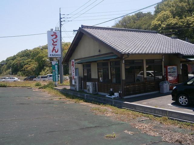 140507nanafukuya2