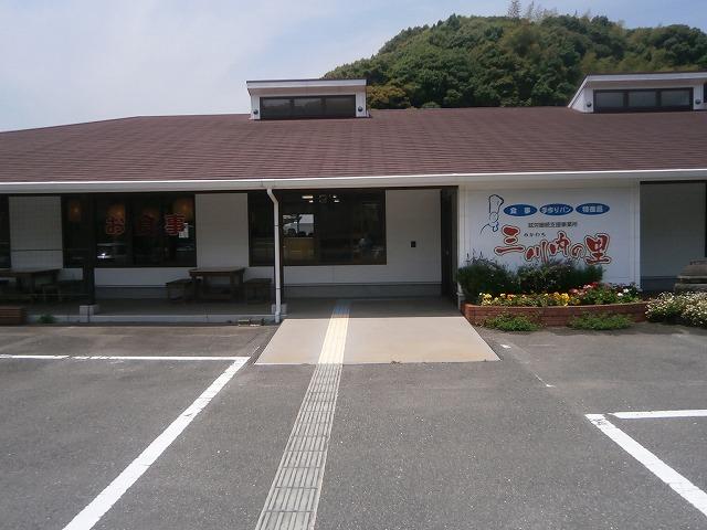 140529mikawachi2