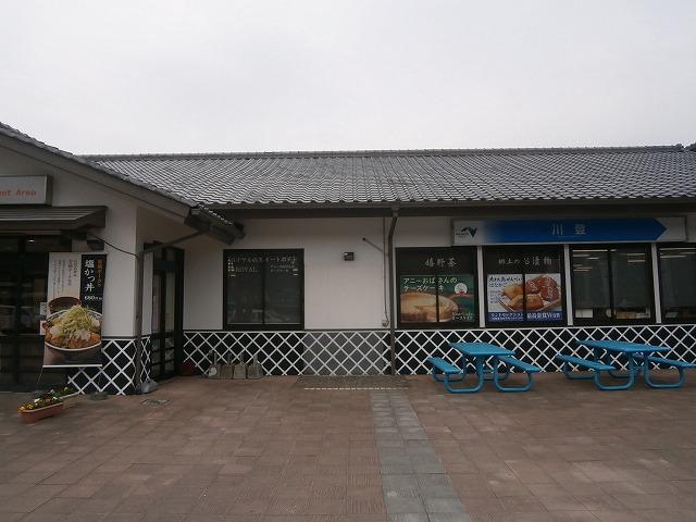 131106kawanobori2