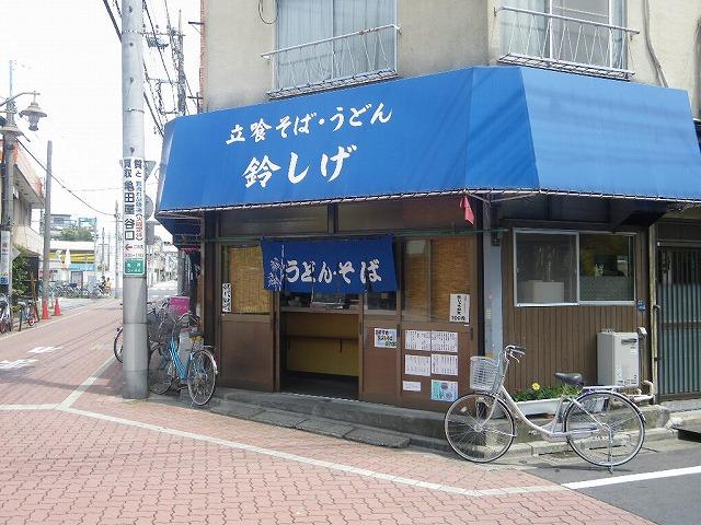 110522suzushige2