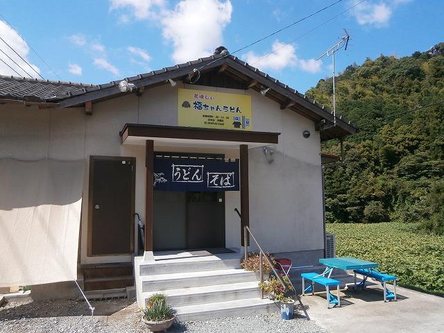 131001fukuchan2