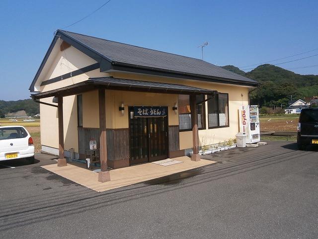 131011hachibei2