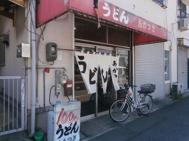 130706akatsuki2