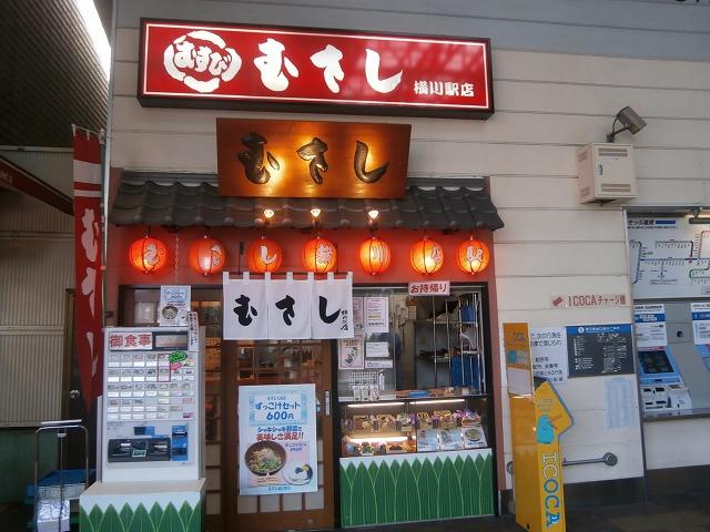 130720musashi2