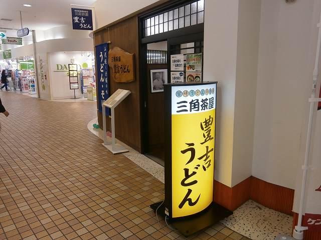 130409toyokichi2