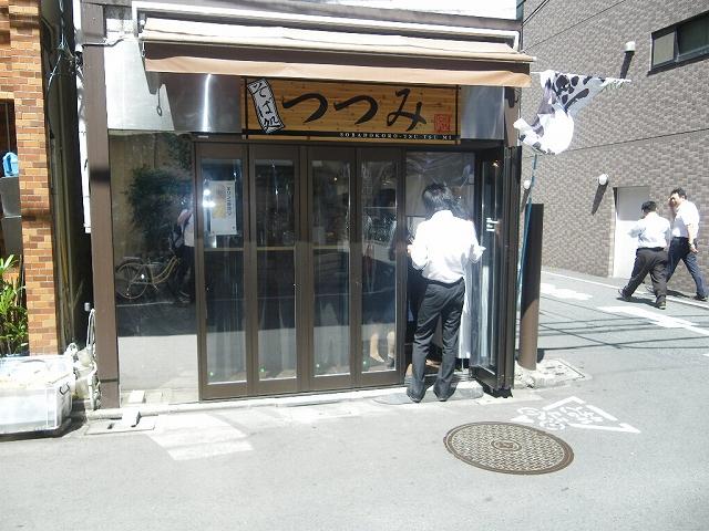120822tsutsumi2