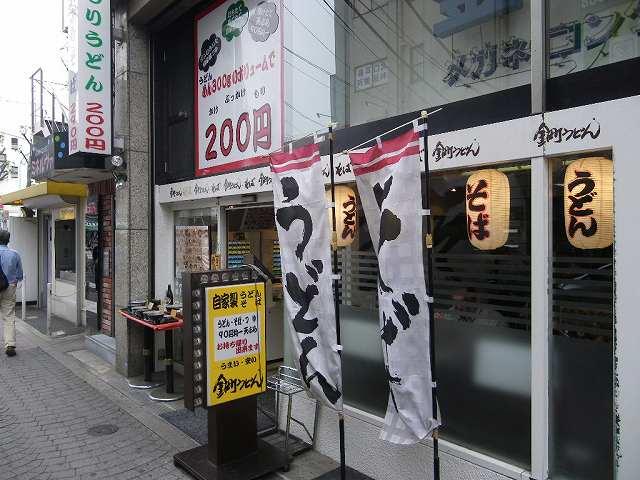 110605kanamachi2