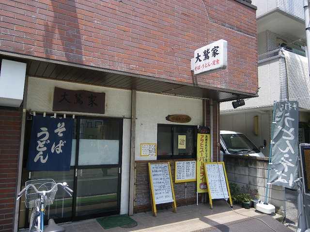 110525owashiya2