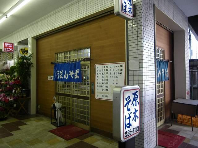 101222baraki2