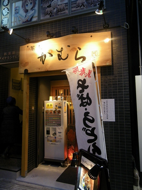 110205kamura2