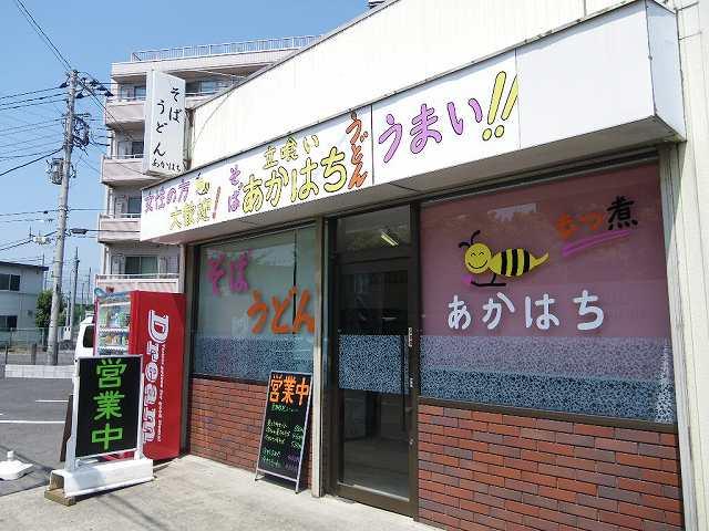 100824akahachi2