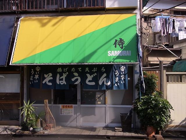 100204samurai2