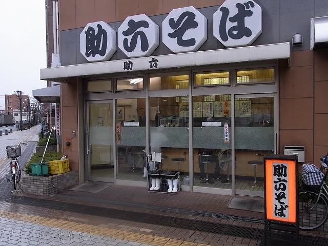 100212sukeroku2