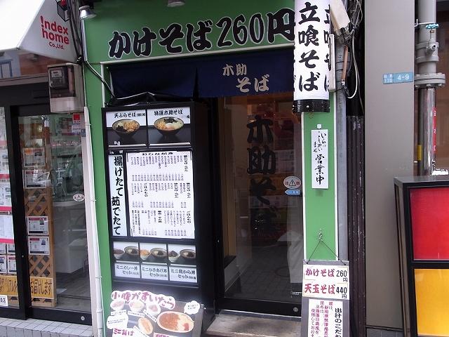 100313kisuke2