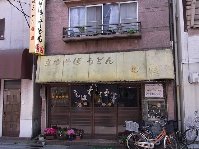 100501yukiguni2_2