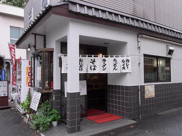 090929mimatsu2_2