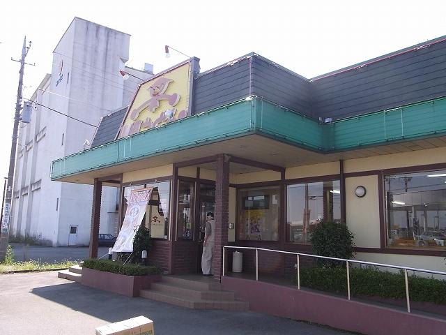 091015yamada2