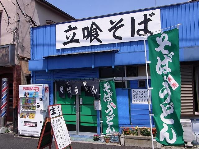 090730imaibashi2